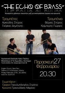 brass quartet (poster)