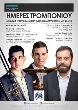 GTD poster